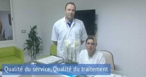 Tunisia Health and Beauty