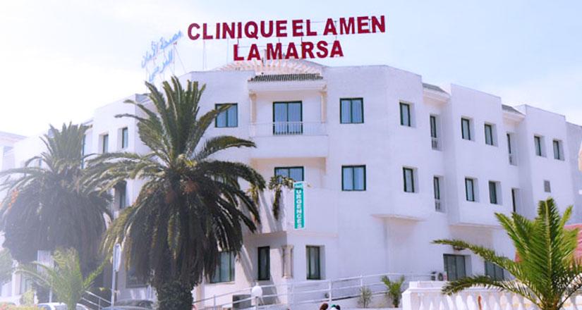 clinique Chirurgie esthétique Tunisie Clinique El Amen - La Marsa